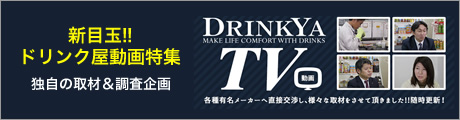 DRINKYA TV