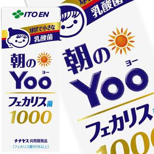 伊藤園 200ml紙パック×24本 選り取り 朝のYoo フェカリス菌