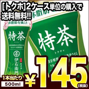 サントリー緑茶 伊右衛門 特茶[特定保健用食品・トクホ] 500mlPET×24本